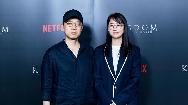 Kingdom: Ashin of the North Siap Tayang di Netflix, 5 Hal Ini Perlu Kamu Tahu (51962)