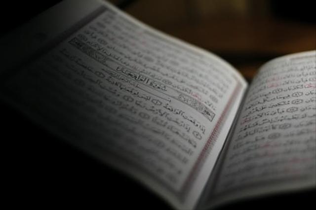 Doa agar Suami Sayang Istri Menurut Ajaran Islam (22766)