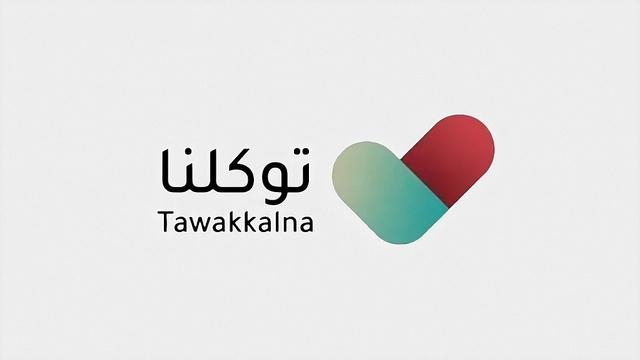 Belajar dari Arab Saudi 'Perang' Lawan Covid Pakai Aplikasi Mobile (160345)