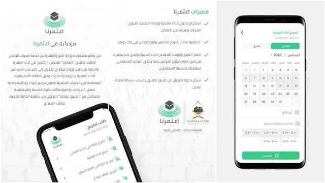 Belajar dari Arab Saudi 'Perang' Lawan Covid Pakai Aplikasi Mobile (160350)