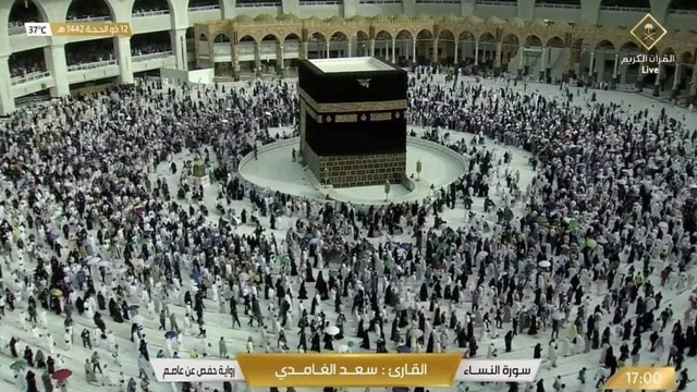 3.000 Skuter Listrik Tersedia untuk Tawaf Wada Jemaah Haji 2021 (87890)
