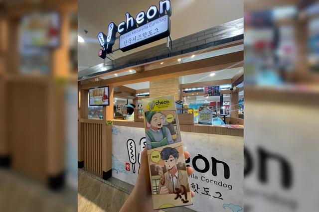 Mencicipi Cheon Korean Hotdog, Camilan Viral dari Korea Selatan (1054085)