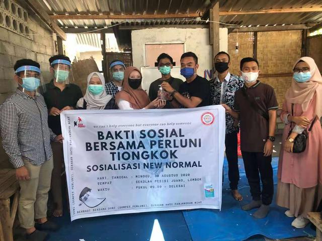 PERLUNI, Jembatan Informasi Dunia Kesehatan Indonesia-Tiongkok (628263)