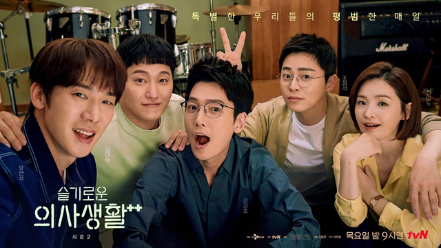 Pemain Hospital Playlist Season 2, Kenal Lebih Dekat Geng Mido and Falasol, yuk! (247503)