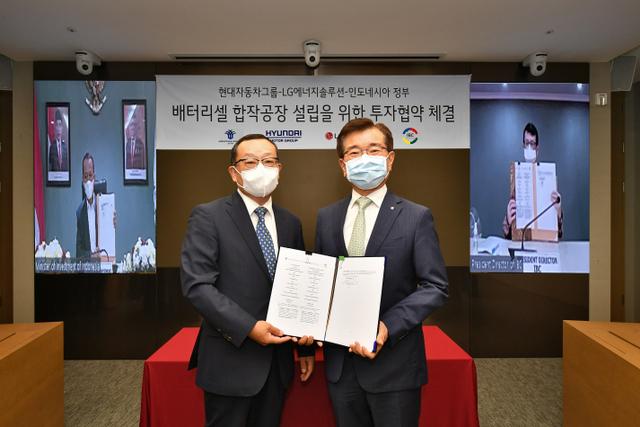Hyundai Investasi Rp 15 Triliun untuk Bangun Pabrik Baterai 10 GWh di Karawang (55672)