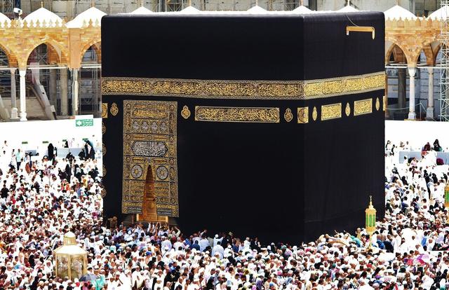 Peringatan Tahun Baru Islam 2021 Menurut Kalender Hijriah (617590)