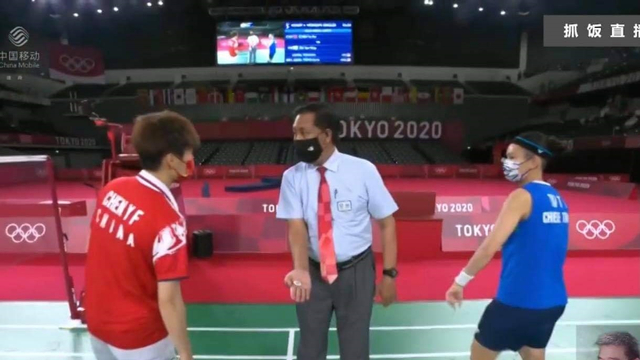 Kisah Guru Olahraga Asal Gunungkidul Pimpin Final Bulu Tangkis Olimpiade 2020 (151293)