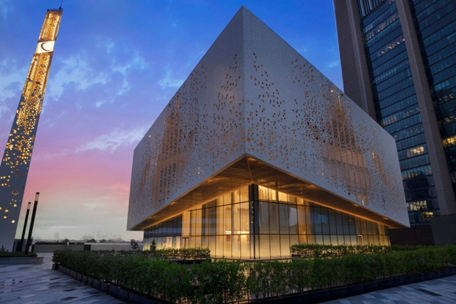 Kemenag Buka Seleksi Imam Masjid untuk Uni Emirat Arab, Simak Syaratnya (82498)