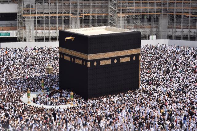 Pengamalan Islam Rahmatan Lil Alamin Dalam Kehidupan Bermasyarakat (1026464)