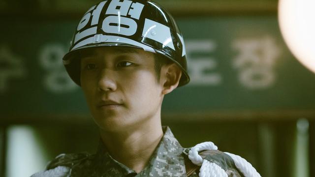Drama Korea D.P Picu Perdebatan soal Wajib Militer di Korea Selatan (423590)