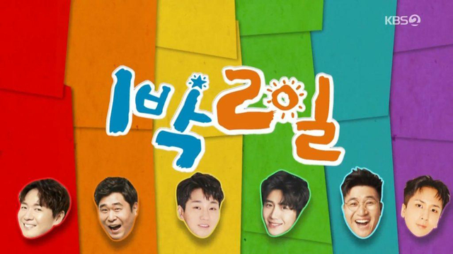 Variety Show Korea di Viu, 5 Program Ini Bikin Mood Happy Terus! (151917)