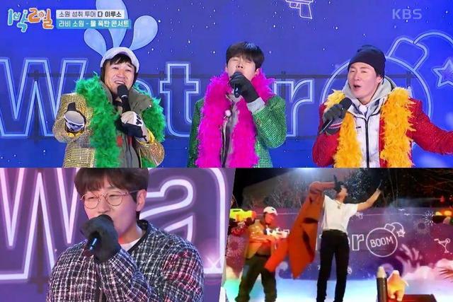 Variety Show Korea di Viu, 5 Program Ini Bikin Mood Happy Terus! (151920)