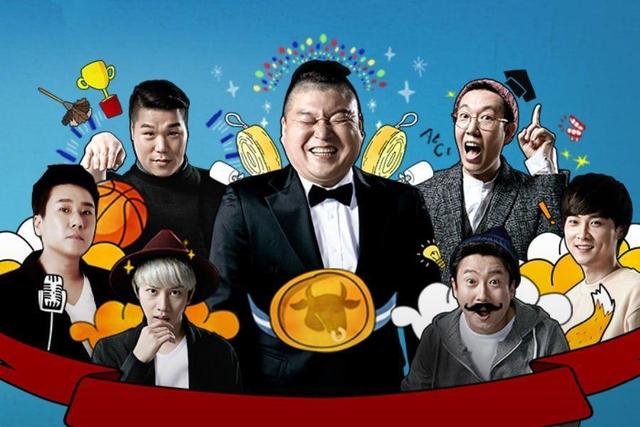 Variety Show Korea di Viu, 5 Program Ini Bikin Mood Happy Terus! (151921)