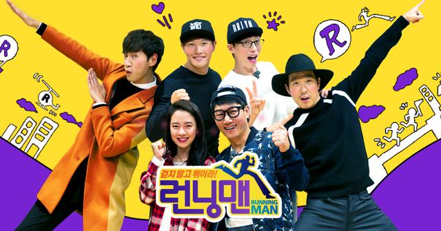 Variety Show Korea di Viu, 5 Program Ini Bikin Mood Happy Terus! (151918)