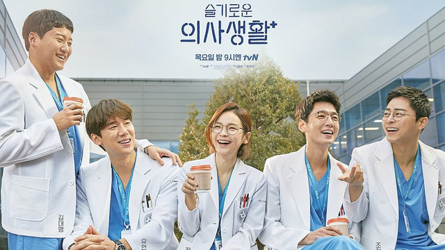 Sinopsis Hospital Playlist, Persahabatan 5 Dokter yang Bikin Gagal Move On (71591)