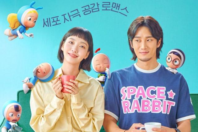 Jadwal Tayang Drama Yumi's Cells, Cek Sinopsis dan Faktanya Berikut! (111821)