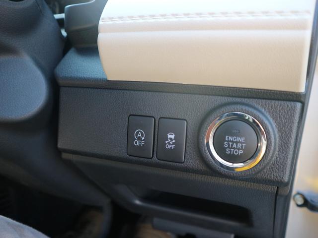 Harga Naik Rp 3 Jutaan, Ini yang Baru di Daihatsu Terios Terbaru 2021 (55772)