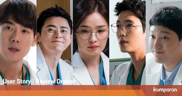 Foto: Poster Drama Korea 'Hospital Playlist' yang Selalu