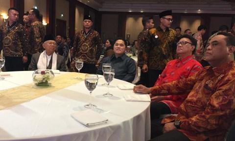 Ma'ruf Amin, Erick Tohir, Tjahjo Kumolo , Syafruddin, Anugerah Syariah Republika