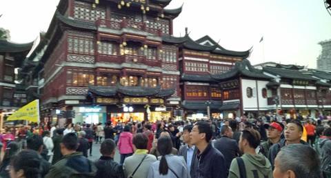 Suasana Kota Shanghai China