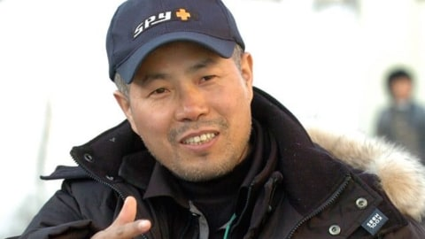 Jeon Ki-sang
