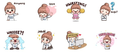 com-Sticker I Love KPOP