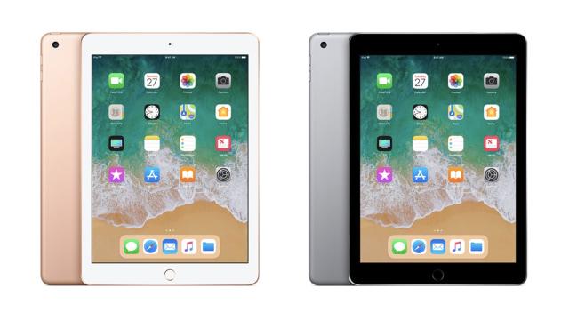 iPad 6 Sudah Dijual di iBox cdd7ab0b67