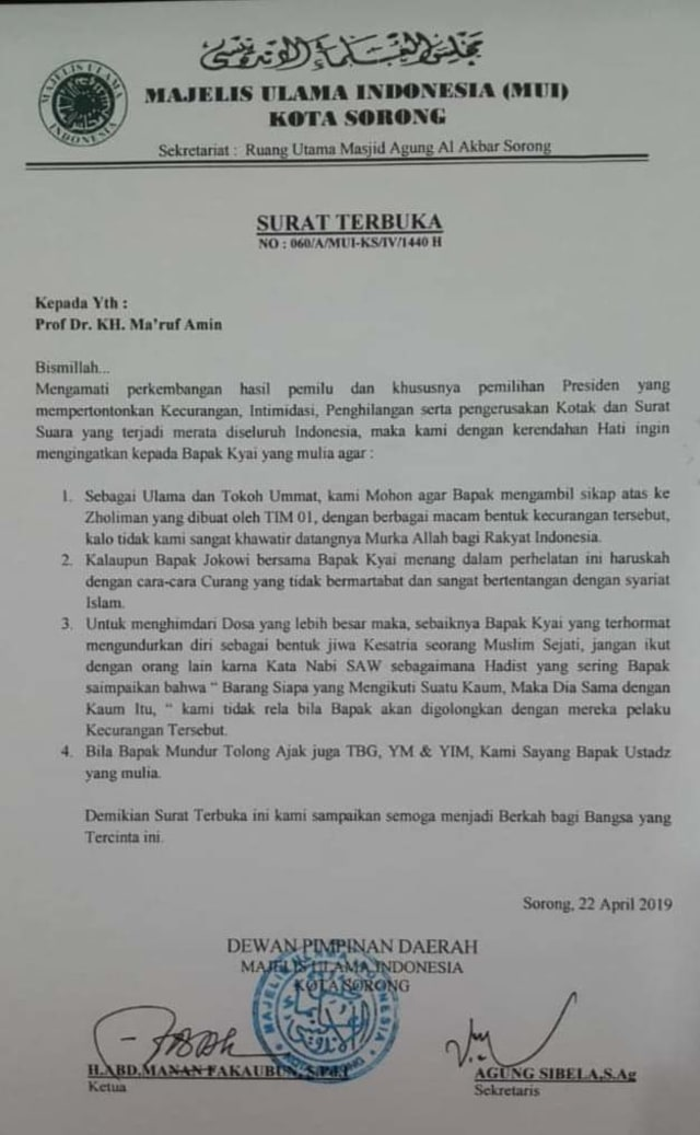 Isi Surat MUI Sorong kepada Ma'ruf Amin: Haruskah Curang